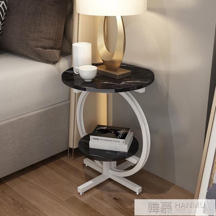 小桌子北歐臥室床頭輕奢角幾小茶几迷你沙發邊簡約邊幾可移動邊櫃