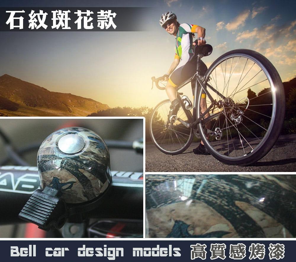 金德恩 自行車專用車鈴-經典石紋
