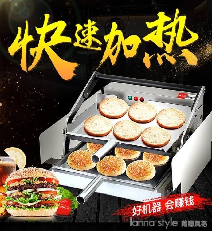 艾士奇漢堡機漢堡店設備全自動小型雙層烘包機電熱漢堡機商用 全網低價