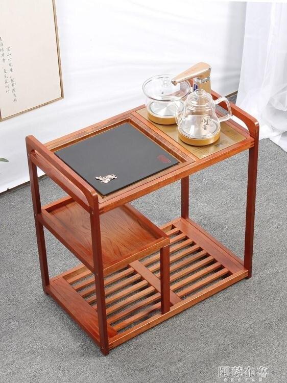 茶具車 移動茶車家用小茶台茶水柜茶具套裝簡約全自動上水泡茶車茶幾邊柜 【簡約家】