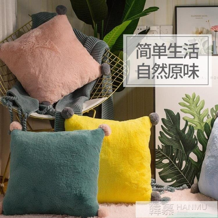 沙發靠墊抱枕套客廳靠背墊靠枕方形大號枕頭床頭護腰辦公室