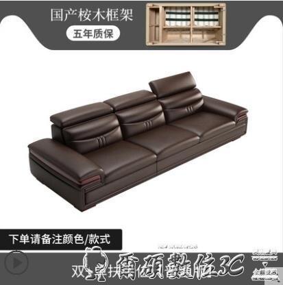 沙發卡爾適現代時尚頭層真皮沙發牛皮客廳現代簡約組合大小戶型沙發