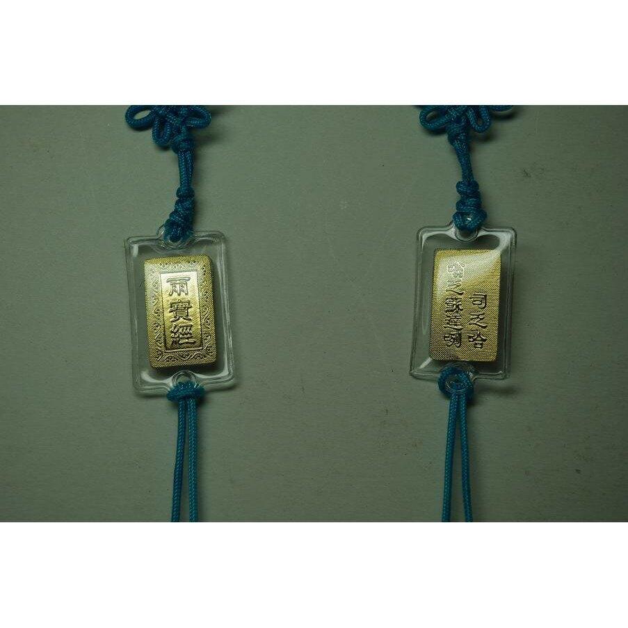 雨寶經金箔手機吊飾
