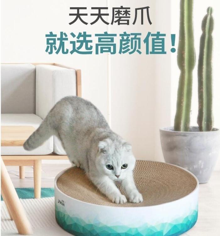 夯貨折扣!貓抓板瓦楞紙貓窩紙箱貓咪磨爪器耐磨寵物用品貓碗型貓