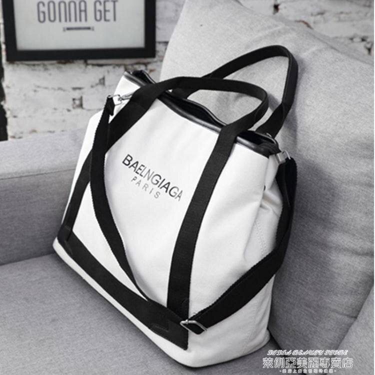 【樂天精選商品】旅行袋旅行包韓版短途小旅游包女帆布網紅旅行袋斜背包手提行李出差袋子