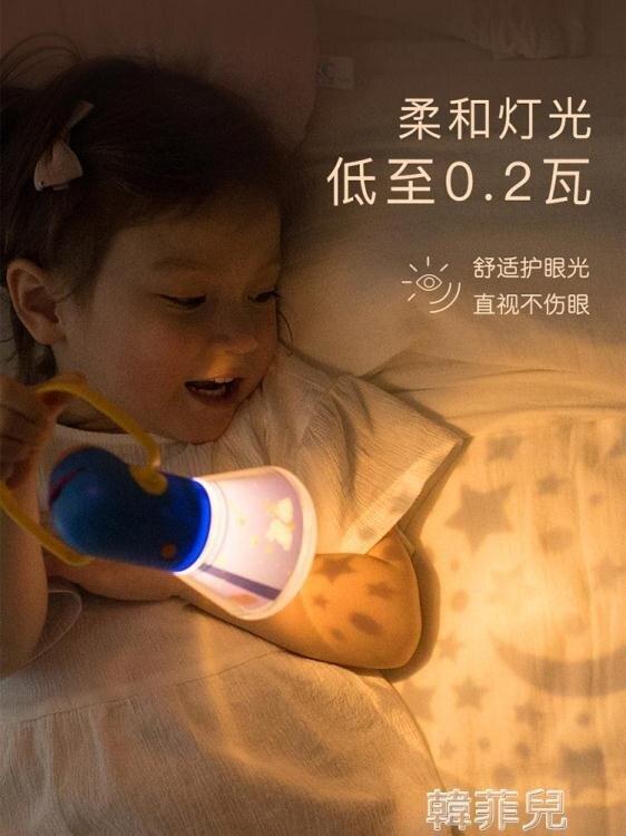 投影燈 彌鹿兒童多功能故事投影儀女孩玩具睡前寶寶發光益智星空燈 韓菲兒