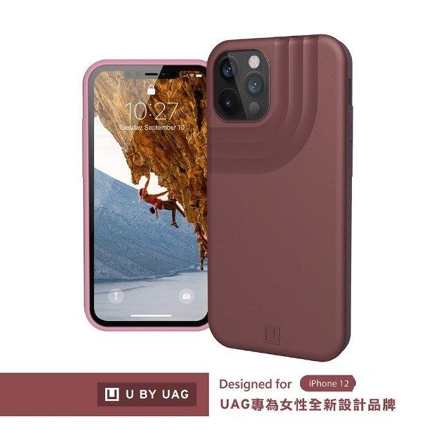 UAG iPhone 12 系列 [U]系列 耐衝擊實色保護殼