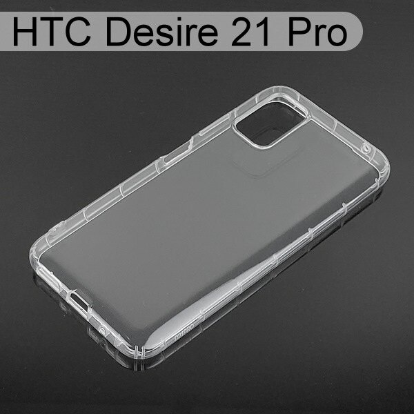 【ACEICE】氣墊空壓透明軟殼 HTC Desire 21 Pro (6.7吋)