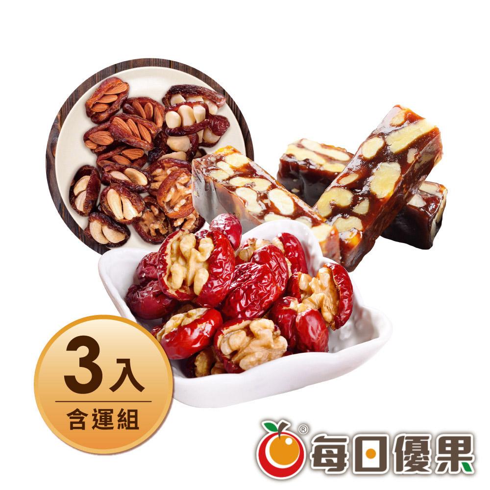福棗3入(紅棗核桃/綜合椰棗/南棗核桃糕)免運組  每日優果