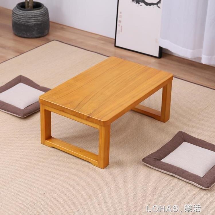 飄窗小桌子炕桌實木日式榻榻米茶幾桌子茶桌飄窗桌矮桌飄窗小茶幾--品質保證