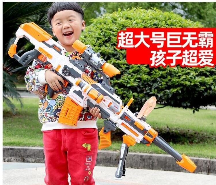 夯貨折扣!兒童吃雞玩具 超大電動軟彈槍變形兒童玩具槍男孩子吃雞氣動遠射程狙擊軟蛋搶
