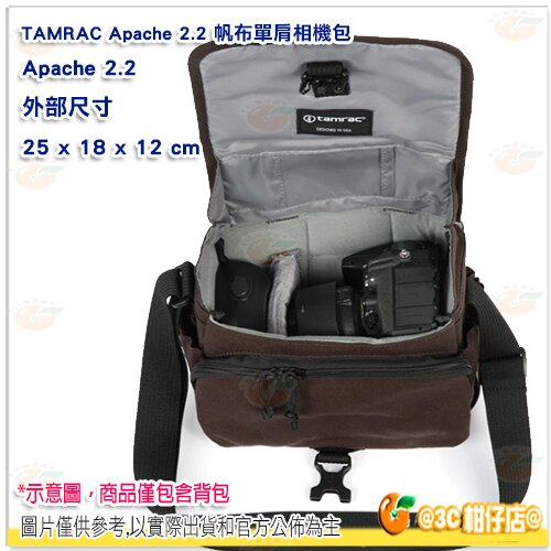 Tamrac Apache 2.2 美國 相機包 單肩 側背相機包 鏡頭包 郵差包 一機一鏡 帆布包 公司貨