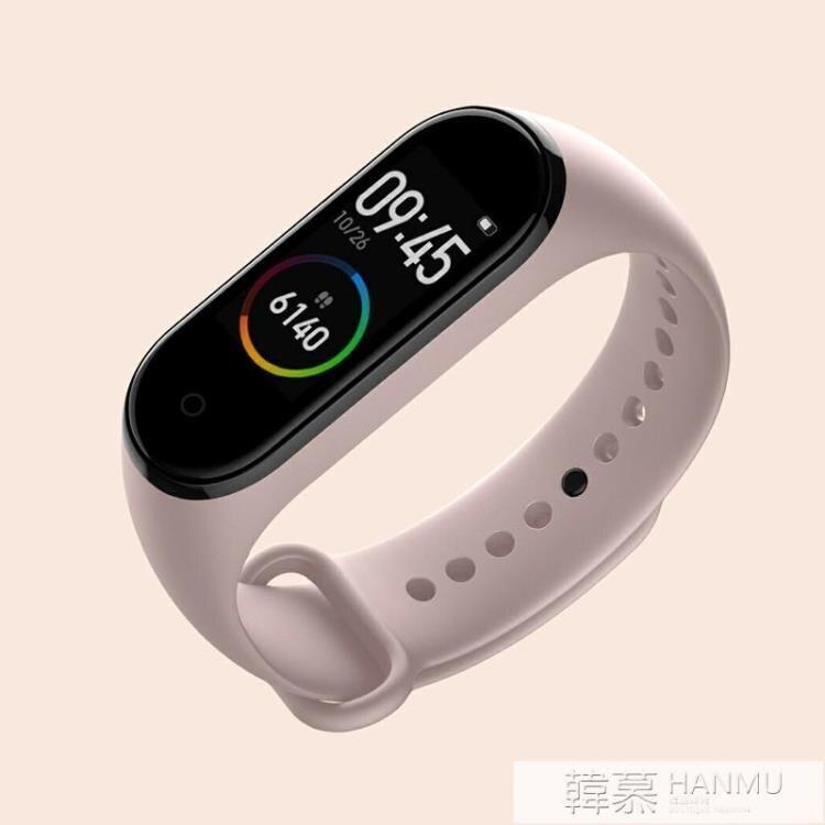 電子手錶女學生運動男震動智慧多功能防水簡約氣質黑科技鬧鐘手環