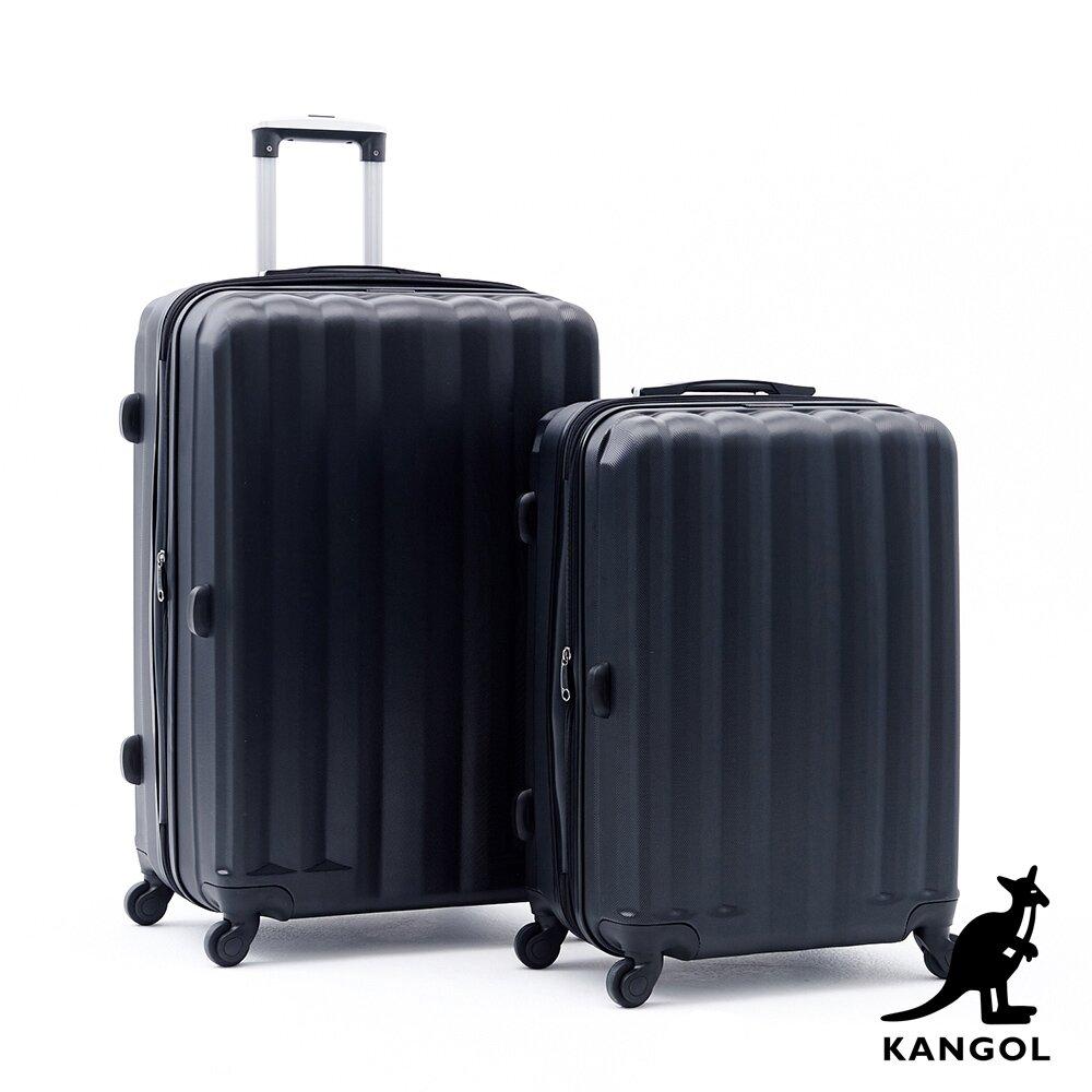 KANGOL - 英國袋鼠海岸線系列ABS硬殼拉鍊24+28吋兩件組行李箱-黑色