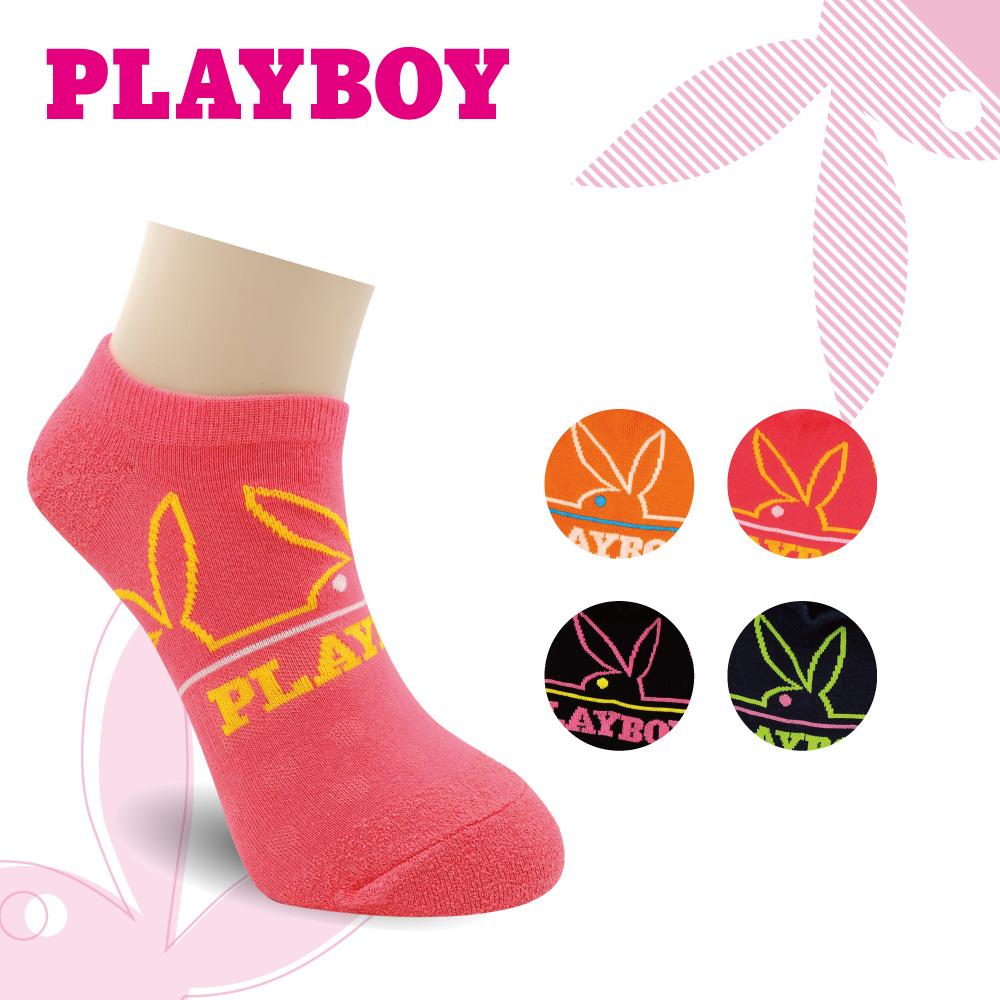 PLAYBOY 兔頭連線圈圈紗隱形女襪(BY7215)