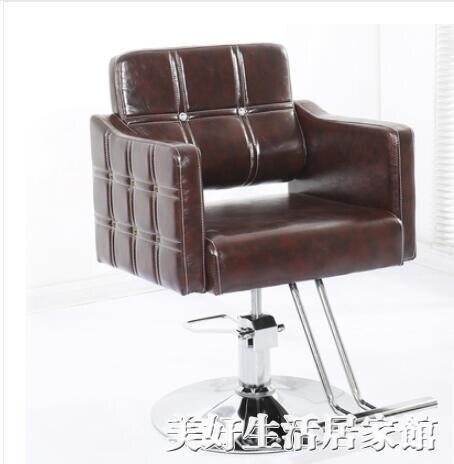 理發椅 理發店椅子 美發店椅子發廊專用可放倒升降旋轉座椅美容椅
