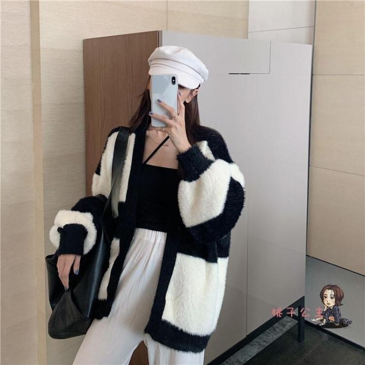 毛衣外套 毛衣女條紋寬鬆外穿加厚針織衫上衣2020秋冬新款韓版毛絨開衫外套