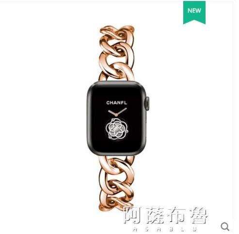 錶帶 樂雨適用于iWatch6/5/4/3/2/1蘋果手錶錶帶apple watch錶帶se創意