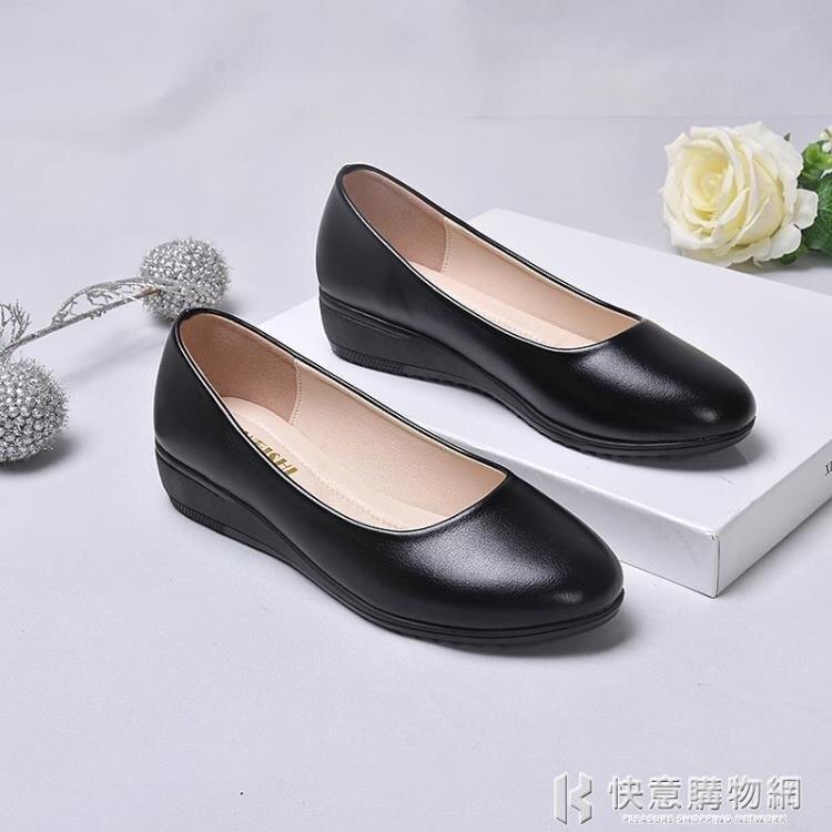 酒店工作鞋女黑色工裝皮鞋女士上班工鞋防滑軟底舒適平底職業女鞋