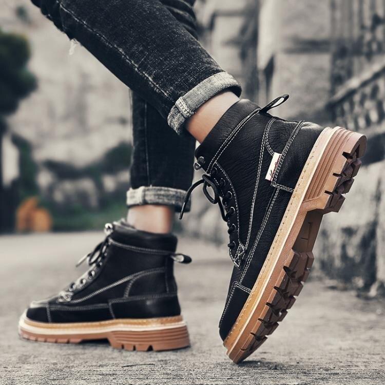 2020冬季男鞋工裝靴馬丁靴男高幫皮靴子加絨秋冬英倫男士中幫棉鞋