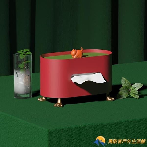 多功能紙巾盒創意紙抽盒抽紙盒家用【勇敢者】