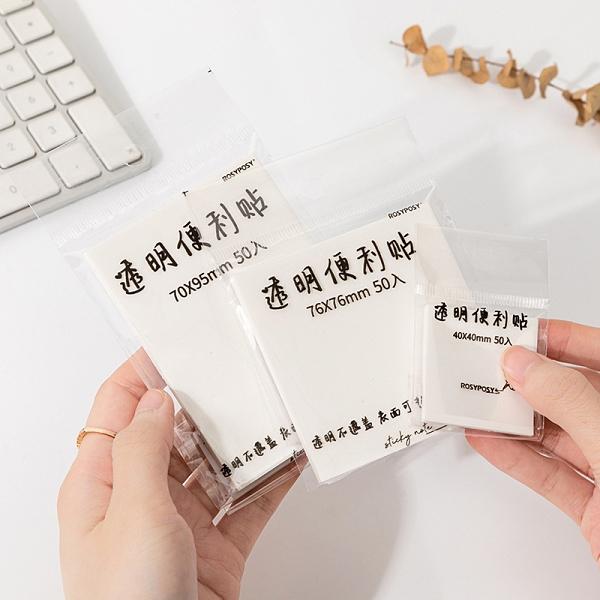 【BlueCat】RosyPosy透明便利貼(70*95mm) N次貼 便條紙