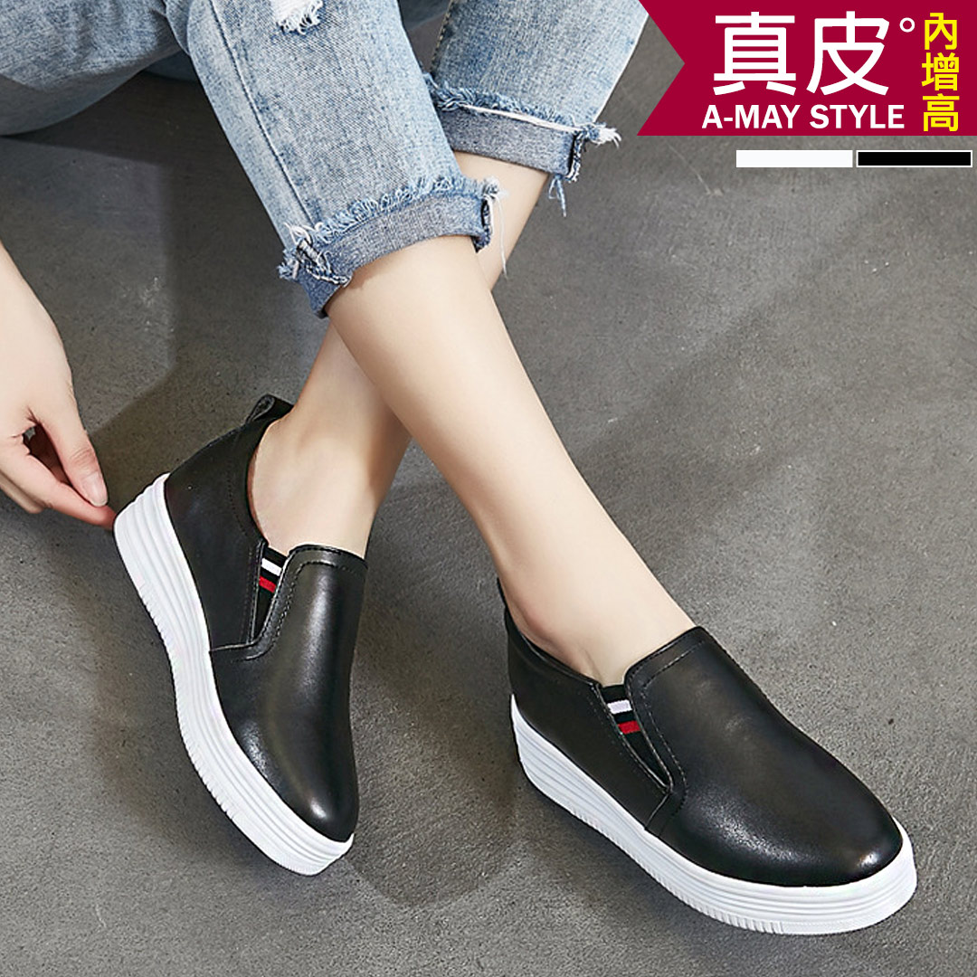 懶人鞋-內增高真皮厚底休閒小白鞋【XD25350】*艾美時尚(現+預)