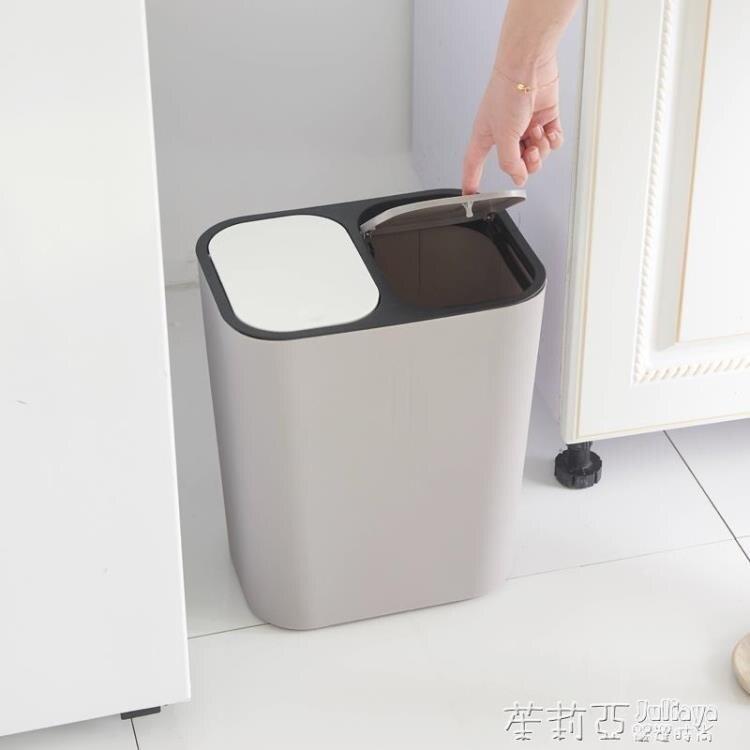 垃圾桶 創意垃圾分類垃圾桶家用廚房客廳廁所帶蓋臥室衛生間干濕分離紙簍