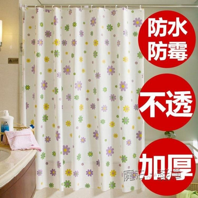 衛生間加厚浴簾布防霉防水浴簾套裝免打孔浴室隔斷簾門簾窗戶掛簾