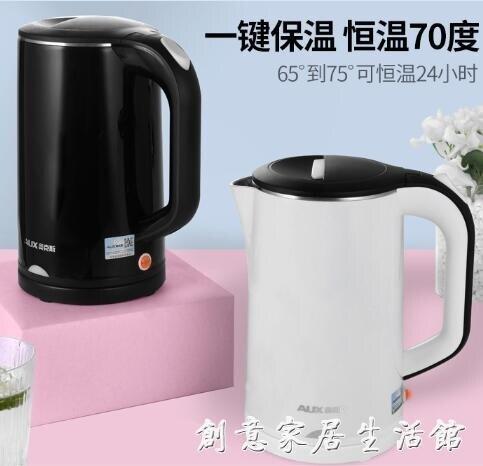 奧克斯電熱水壺燒水壺全自動斷電家用一體保溫開水大容量器不銹鋼