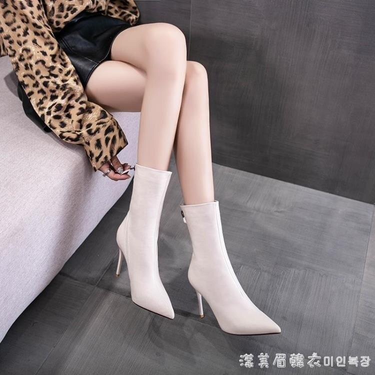 釬金鳥米白色靴子女細跟中筒靴秋冬2020年新款尖頭瘦瘦靴高跟短靴