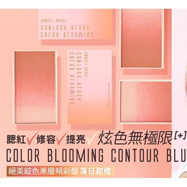BeautyMaker 【自然漸層】絕美綻色漸層頰彩盤-落日甜橙 (打亮x修容x腮紅) 6.5g