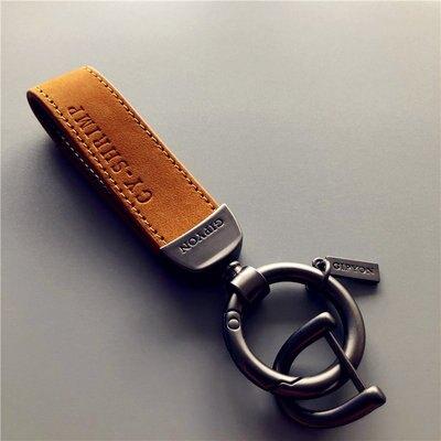 汽車鑰匙扣創意個性簡約鎖匙鏈圈環男女士情侶掛繩掛件腰掛『S149』