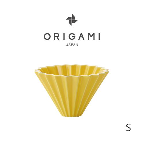 日本 ORIGAMI 摺紙咖啡陶瓷濾杯單杯 S 第二代 (11色) (不含木質杯座)(預購樹脂杯座&白色濾杯2月中出貨,其他顏色濾杯預購3月中出貨)