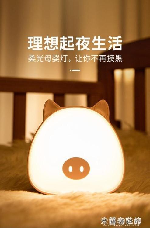 小夜燈 小夜燈可充電式臥室床頭新生嬰兒哺乳寶寶喂奶護眼臺燈插電睡眠起--品質保證