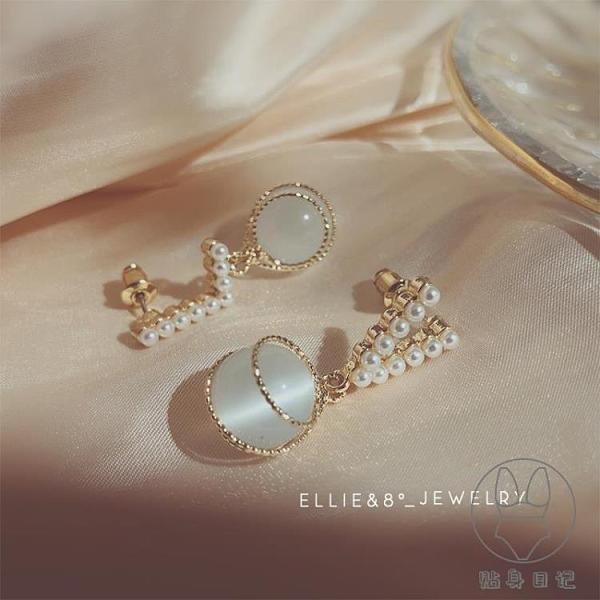 復古耳環設計感貓眼石字母耳釘耳墜不對稱珍珠耳飾【貼身日記】
