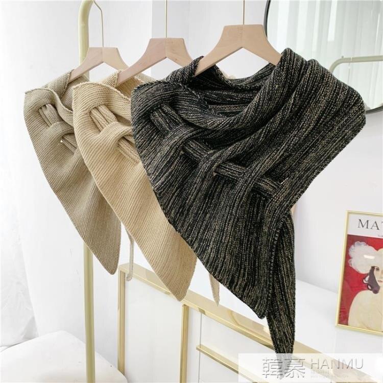秋季三角巾針織毛線披肩式圍巾兩用上衣冬女外搭圍脖交叉搭肩時尚