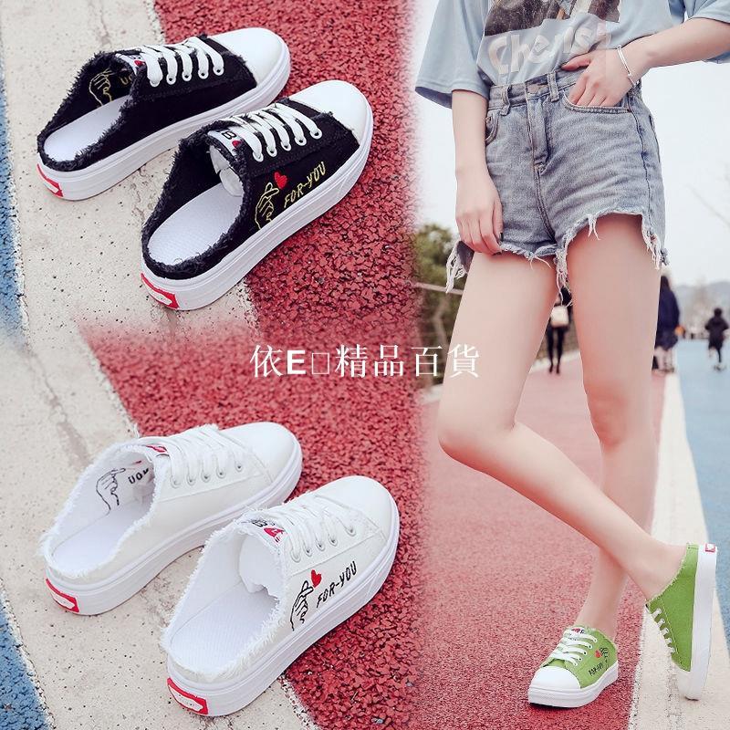 【依E精品百貨】2020新款 透氣女鞋 夏季 帆布拖鞋 無後跟 懶人鞋 包頭一腳蹬平底 小白鞋 半托