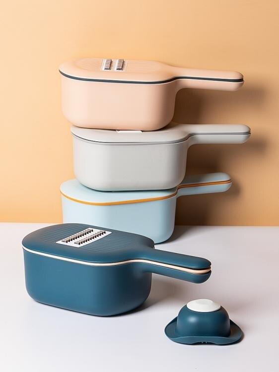 多功能切絲器家用土豆絲廚房用品蘿卜絲擦絲器切片切菜刨絲神器