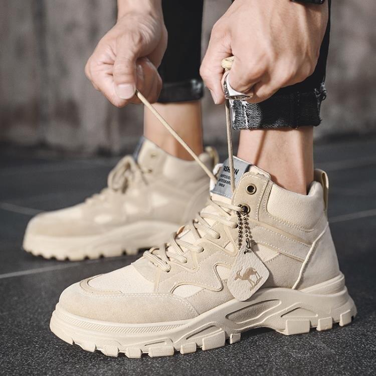 秋冬季馬丁靴子男鞋英倫高幫工裝靴作戰軍靴中幫潮鞋加絨保暖棉鞋