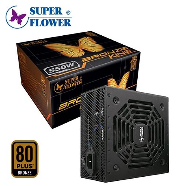 【Super Flower 振華】Bronze King 550W 銅牌 電源供應器