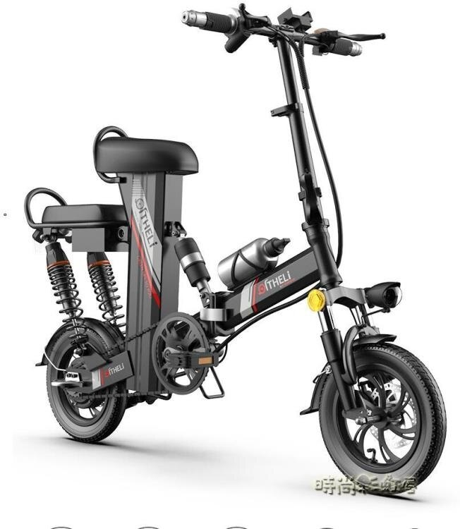 老刀折疊電動自行車鋰電雙人電瓶車代駕助力車成人代步小型電動車