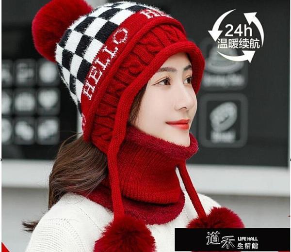 帽子女冬季潮時尚新款百搭圍巾一體保暖兩件套可愛針織毛線帽 【全館免運】