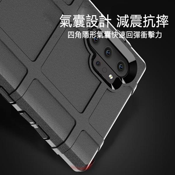 三星 Note10/Note10 Samsug 手機殼 軟殼 防滑 防摔 防指紋 強項保護 護盾全包厚保護套 防撞