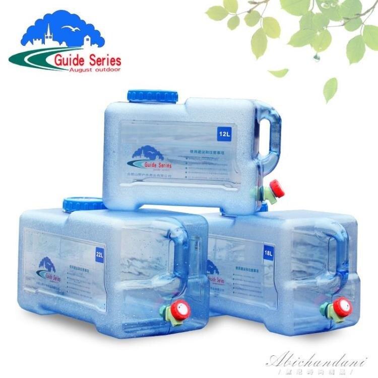 戶外飲用純凈水桶PC級裝礦泉水桶塑料儲水箱車載家用儲水桶