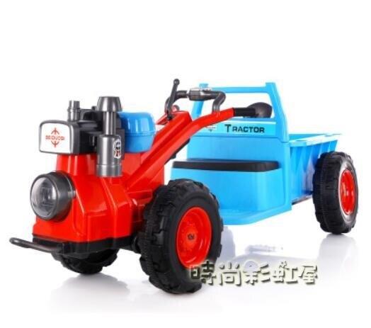 兒童手扶拖拉機電動玩具車可坐人帶斗小孩寶寶汽車大號四輪貝多奇