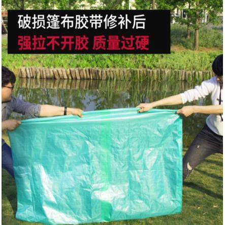 貨車篷布修補膠帶帆布苫布油布防雨布三防佈防水膠布塑膠Pe編織袋
