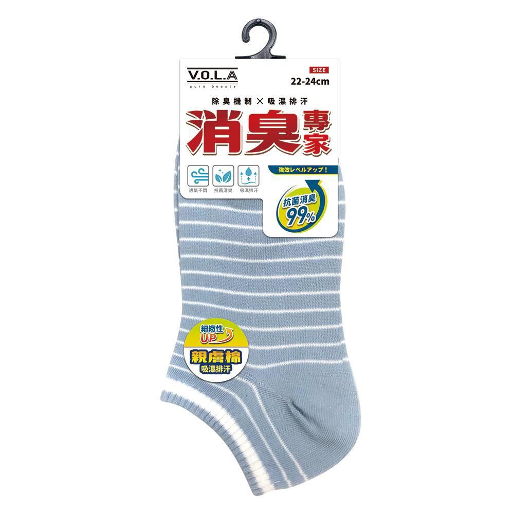 V.O.L.A 消臭專家 條紋船襪-M藍【康是美】