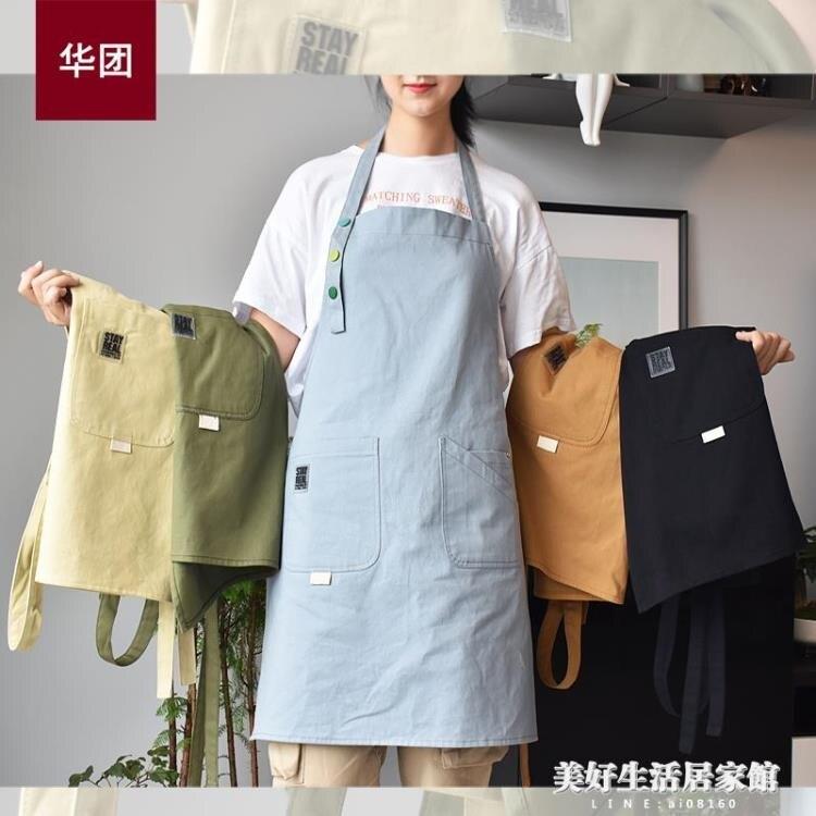 純棉圍裙定制印字廚房奶茶咖啡店餐廳美甲可愛日系時尚男女工作服