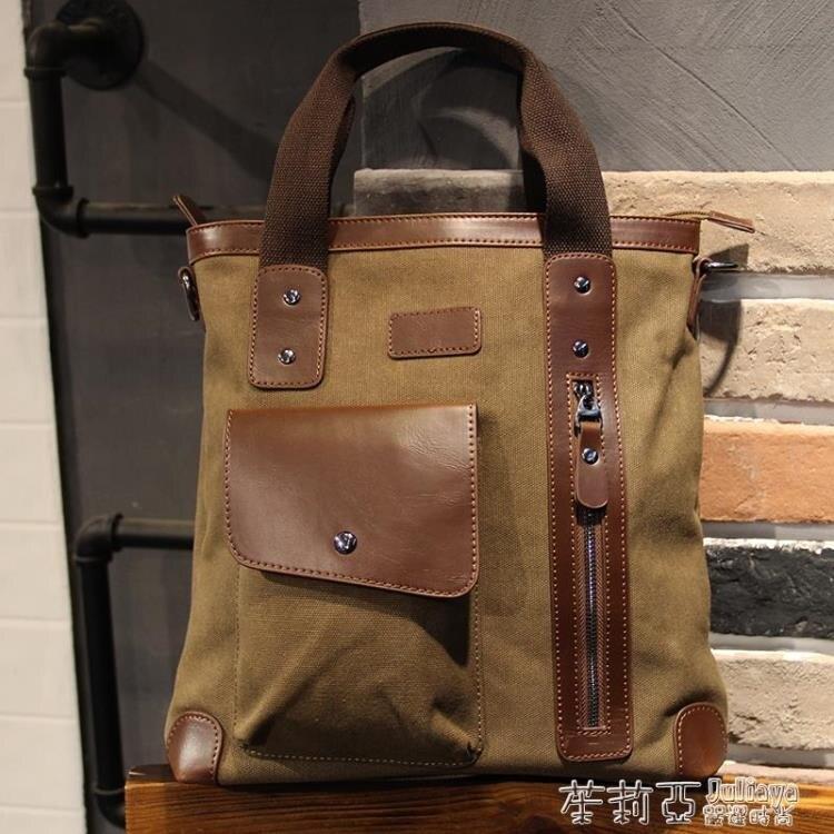 男包 帆布公文包男商務手提包出差男士包包休閒大容量電腦包